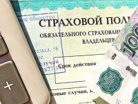 Полис ОСАГО начнут печатать безводяных знаков на бланках
