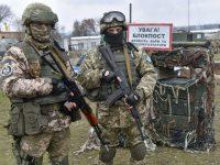 Полный перечень населенных пунктов на территории которых осуществлялась АТО (зона антитеррористической операции на Донбассе)