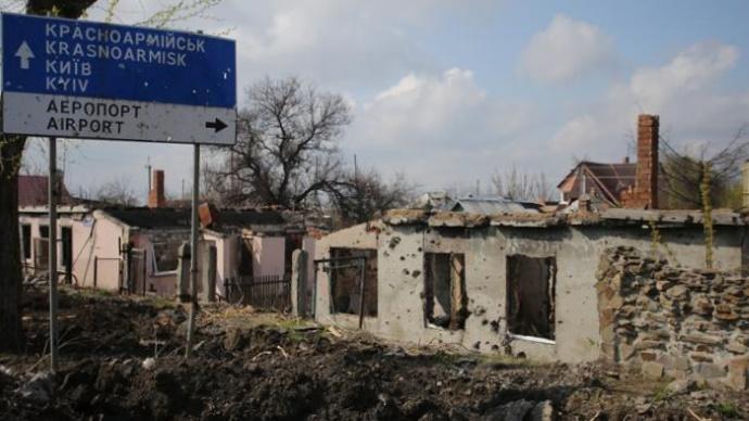 Перечень, город, рада, поселок, АТО, зона, Донбасс, льгота, переселенец, беженец, Луганск, Донецк, область