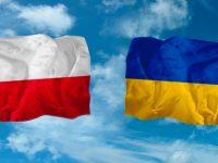 Польша финансово поддержит предпринимателей на востоке Украины