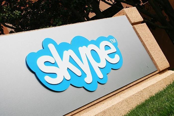 Пользователи Skype сообщают о глобальном сбое
