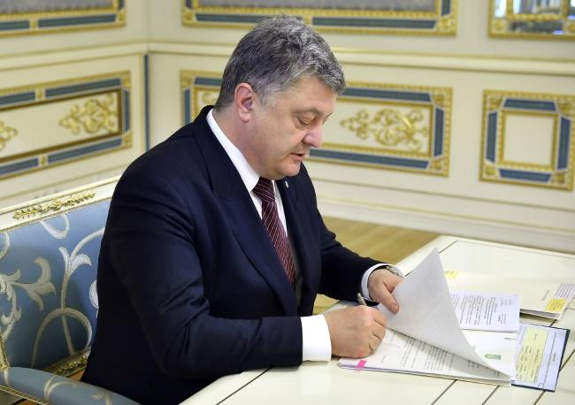 Порошенко подписал закон, который повысит Украину в рейтинге Doing Business