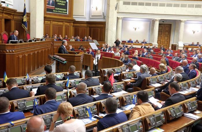 Порошенко сообщил, когда отменят депутатскую неприкосновенность