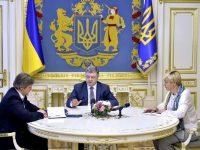 """Порошенко уверен, что конфискованные """"деньги Януковича"""" укрепят гривну"""