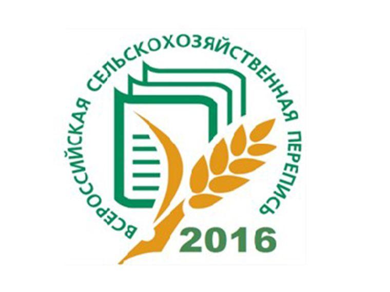 Правительство России начало сельскохозяйственную перепись