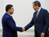 Правительство США финансирует два коммерческих проекта в Украине