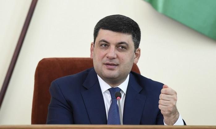 Правительство Украины представило пять пакетов реформ для обеспечения экономического роста