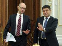 Правительство Украины разорвало еще одно соглашение с Россией в военной сфере (документ)
