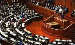 Правительство Японии планирует выделить более 9,5 миллиардов долларов на социальные расходы