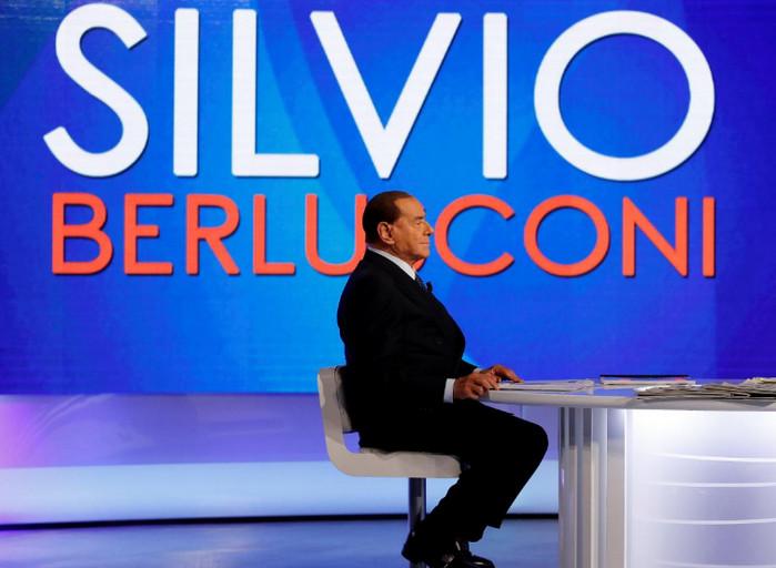 Правые политические партии Италии подписали совместный манифест