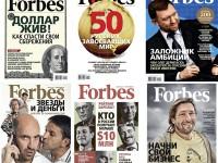 Предполагаемый зять Путина впервые попал в рейтинг Forbes