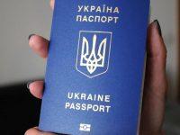 Преимущества биометрических загранпаспортов после введение безвиза с ЕС, – КМУ