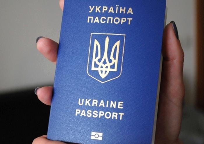 Преимущества биометрических паспортов после введение безвиза с ЕС, - КМУ