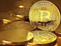Преимущества инвестиций в криптовалюту Bitcoin