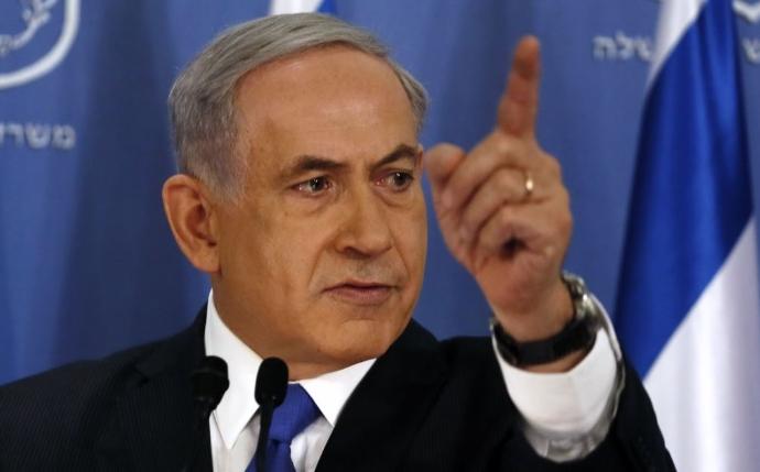 Премьер-министр Израиля объявил о выходе из ЮНЕСКО