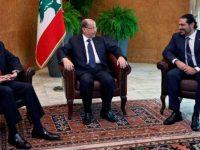 Премьер-министр Ливана отменил свое заявление об отставке