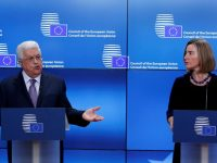 Президент Палестины получил поддержку ЕС в вопросе Иерусалима