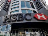 Прибыль крупнейшего европейского банка HSBC упала на 62%