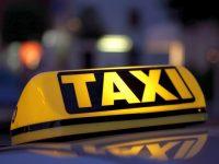 Принципы организации диспетчерской службы такси