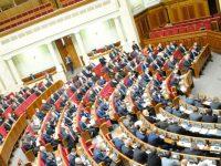 Принятый депутатами Избирательный кодекс позволит украинцам голосовать по-новому