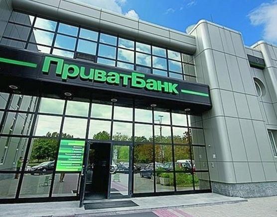 Приватбанк сменил юридический адрес