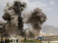Продажи британского оружия в Саудовскую Аравию увеличились на 500%
