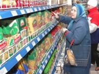 Россиян ждет новое повышение цен на продукты питания