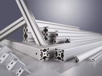 Бизнес идея: производство алюминиевого профиля