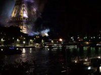 Произошел пожар у Эйфелевой башни
