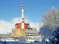 Произошло аварийное отключение энергоблока на Южно-Украинской АЭС