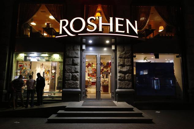 Протестующие у Верховной Рады решили заблокировать объекты Roshen