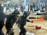 """""""Бензиновые протесты"""" в Мексике переросли в беспорядки"""