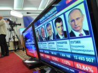 Путин рассмотрит возможность своего участия в президентских выборах в 2018 году