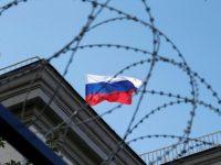 Расширен санкционный список против России, — Минфин США
