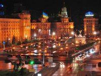 Рейтинги от Всемирного экономического форума 2017: Украина по условиям ведения бизнеса – на 124 месте, по безопасности – на 127