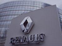 Renault подтвердил рекордный рост продаж в 2016 году