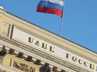 В Российской Федерации международные резервы за неделю уменьшились на 4,3 миллиарда долларов