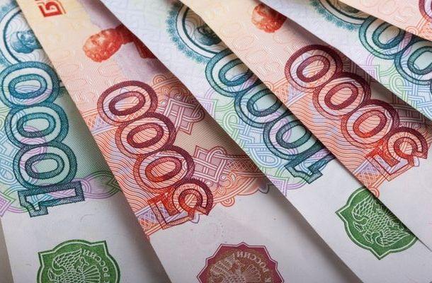 Восстановление экономики России затянется, - прогноз Еврокомиссии