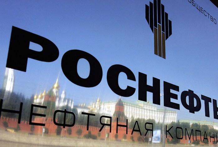 Роснефть не является госкомпанией, - Дмитрий Песков