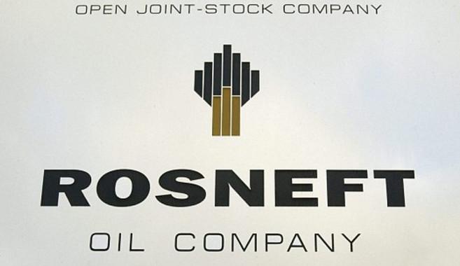 Роснефть планирует увеличить добычу природного газа