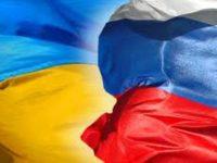 Российские спецслужбы готовят провокации с патриотическим подтекстом