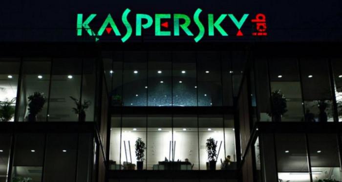 Российские хакеры используют для взлома программное обеспечение Касперского, - израильская разведка