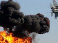 Россия нанесла бомбовый удар в недалеко от расположения американских войск в Сирии