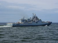 Россия отправила в Средиземное море фрегат с крылатыми ракетами
