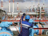 """Россия перенаправляет газ из """"украинской трубы"""" в трубопровод OPAL"""