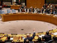 Россия предложила изменить правила инспекции химического оружия