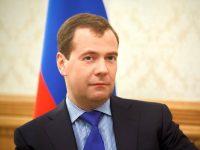 Россия сама себя кормит, – Дмитрий Медведев