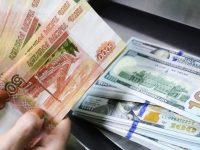 Россия столкнулась с острой нехваткой валюты, – Центробанк