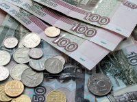 Россия в 2017 году станет привлекательной для инвесторов, – Bloomberg