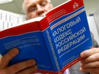 Россия внедряет 8 законов для наполнения бюджета